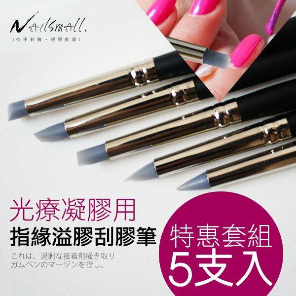 凝膠刮膠筆5支入 美甲彩繪筆