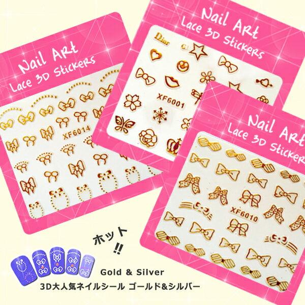 金銀指甲彩繪貼紙 (XF系列-金色) 美甲彩繪貼花 凝膠指甲油貼紙 蝴蝶結 玫瑰花