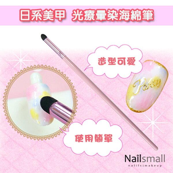 日式海綿頭暈染筆 美甲彩繪筆 暈染海綿筆 漸層美甲筆 日式頭暈染