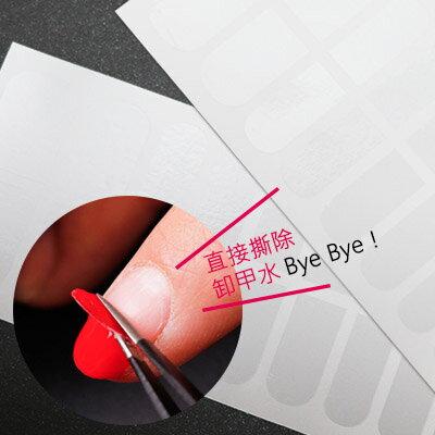 美甲隔離底膠貼片 20片裝 彩繪指甲隔離貼