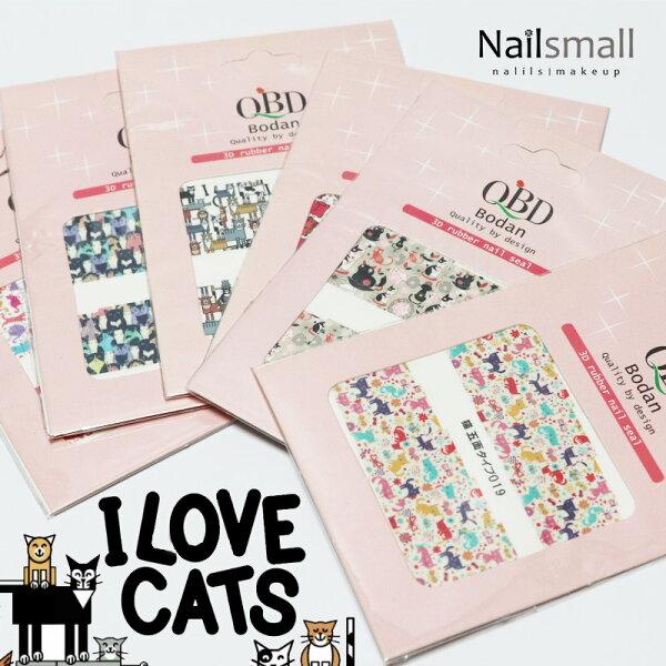 日式超薄可愛猫咪水轉印貼紙(貓) 彩繪貓咪 美甲貼紙 卡通貓咪 轉印貼紙