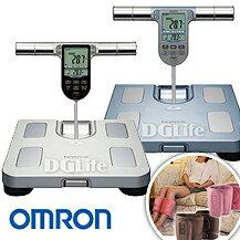 【破盤限量優惠】HBF-371 歐姆龍體脂肪計 +OMRON 小腿按摩器氣動式 (粉紅)HM-253