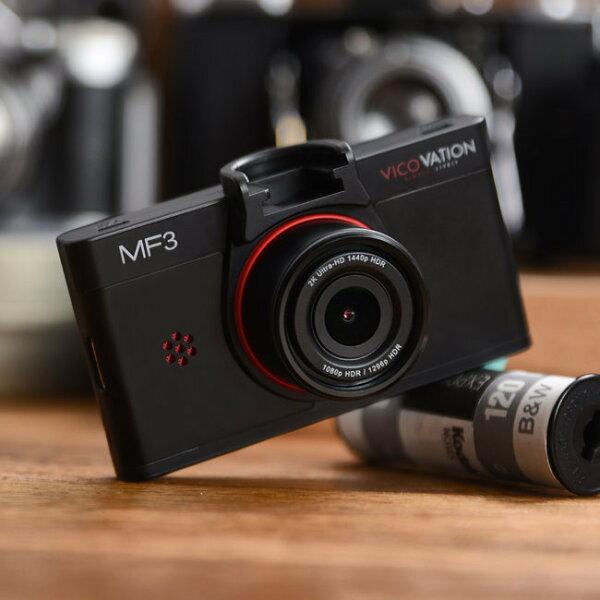 送32G卡+3孔擴充+內含雙支架『 視連科 Vico MF3 』行車記錄器/紀錄器/2K/1440p/HDR/6G全玻/F1.8光圈