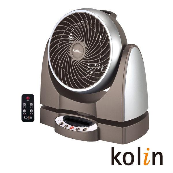 《省您錢購物網》福利品~歌林KOLIN 9吋立體擺頭遙控循環扇 (KFC-R079)
