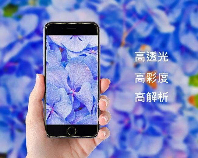 【oweida】2.5D滿版康寧玻璃螢幕保護貼 1