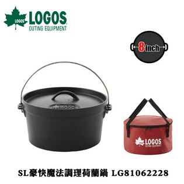 LOGOS SL豪快魔法調理荷蘭鍋 LG81062228 8吋 / 城市綠洲 (煎鍋 荷蘭鍋 平底鍋 生鐵鍋 養生鍋)