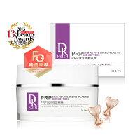 母親節禮物推薦Dr.Hsieh達特醫  PRP賦活微整霜膜30顆/盒