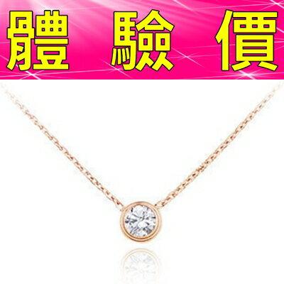 玫瑰金純銀項鍊 鑲鑽吊墜~ 七夕情人節生日 女飾品3色71x1~ ~~米蘭 ~