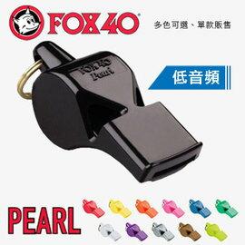 【鄉野情戶外用品店】 FOX 40 |加拿大| PEARL 哨子-附繫繩/低音頻哨 求生哨 救難哨/9703 《低音頻》