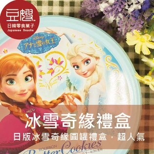 【即期特價】日本零食 迪士尼 冰雪奇緣奶油餅乾禮盒