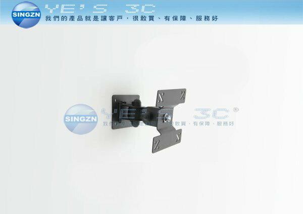 """「YEs 3C」 液晶電視壁掛架 F-03H MMSPSF03H 14""""~24""""吋 yes3c"""