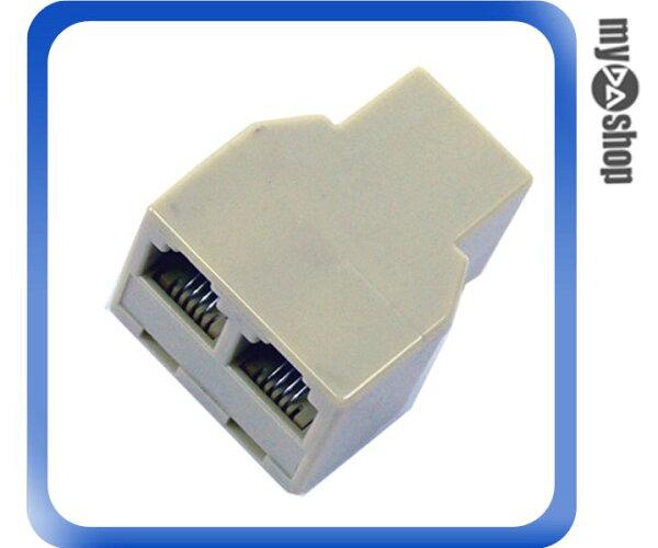 《DA量販店E》全新 一母轉二母電話轉接頭 可用於在 分接電話/傳真機/事務機 (10-017)