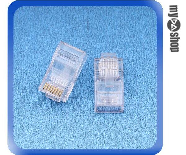 《DA量販店A》RJ-45 網路接頭 水晶接頭 每包20個 耐用 (10-041)