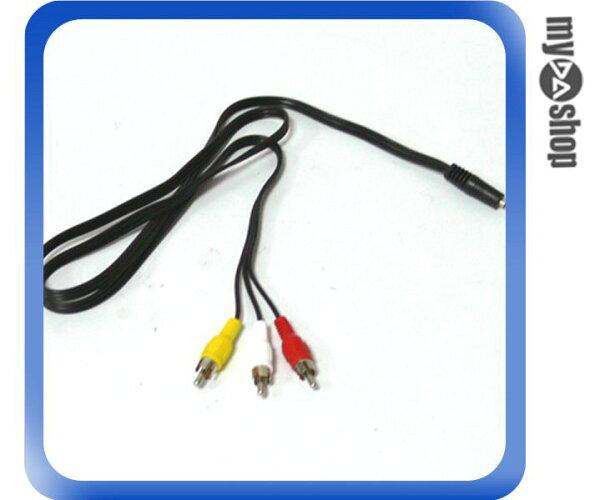《DA量販店E》全新3.5mm 轉AV端子線長60公分 高解析音源轉接MP4適用喔!(12-071)