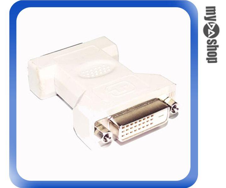 《DA量販店A》電腦線材 週邊專用 DVI-D 轉 DVI-D F/F 母對母 延長轉接頭 (12-168)