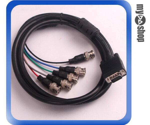 《DA量販店A》VGA D-SUB 15pin 轉 5 BNC R/G/B/H/V 顯示器專用 影像傳輸線 (12-346)