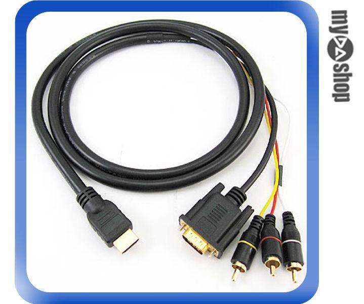 《DA量販店A》鍍金接頭 HDMI 轉 RCA 色差/VGA 轉接線/影像傳輸線 (12-372)