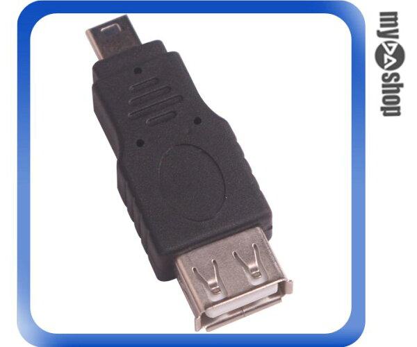 《DA量販店》全新 攜帶式 USB母接頭 轉 5Pin公接頭 轉接頭 轉換頭(12-503)