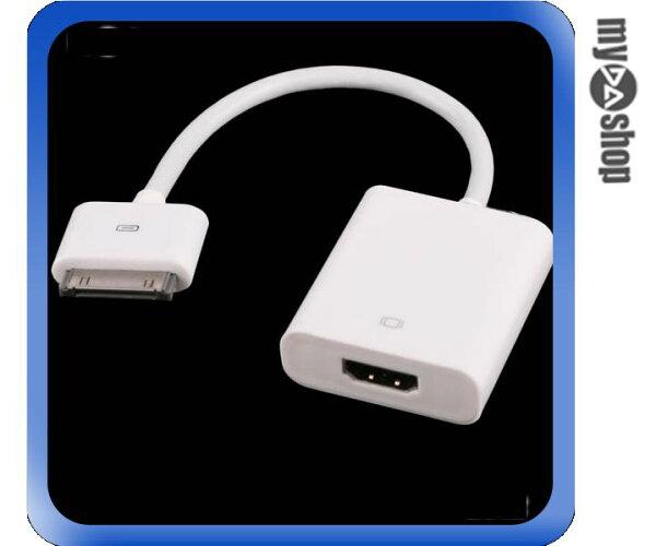 《DA量販店》全新 APPLE 蘋果 iphone 4 ipad 2 轉 HDMI 轉接線 傳輸線 週邊 (12-754)