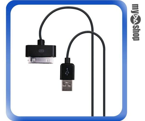 《DA量販店》蘋果 Apple iphone 3G 4 4s ipad ipad2 ipod 充電 傳輸線 黑色 (12-787)
