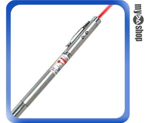 《DA量販店》伸縮 紅外線 雷射筆 激光 教學 指揮 多功能 書寫筆(17-013)