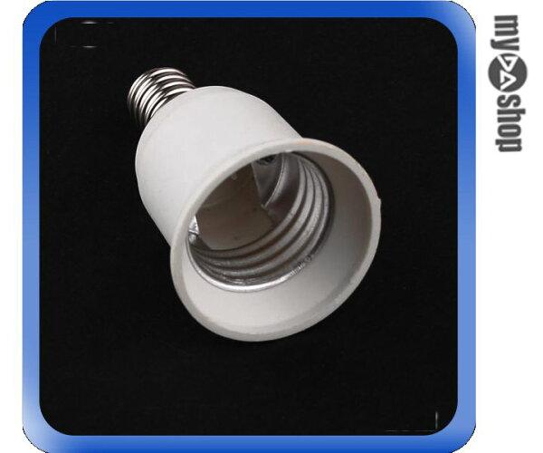 《DA量販店》全新 LED 轉換燈座 E14-E27 燈頭轉換 節能 省電 (17-1350)