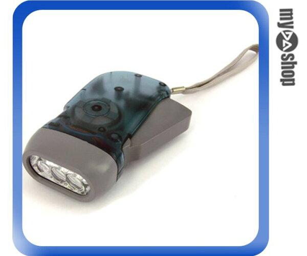《DA量販店B》全新 免電池 手壓式發電 3LED 手電筒 家庭必備 野外/停電/防颱 (17-158)