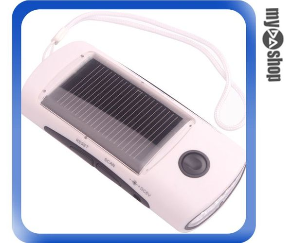 《DA量販店》太陽能  FM收音機 4LED 手電筒 手機充電 USB接線 附短繩 (17-607)