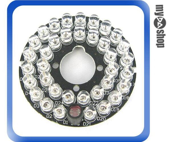 《DA量販店C》圓形 紅外線燈板 36顆 5mm 紅外線LED燈 60度投射角 (18-191)