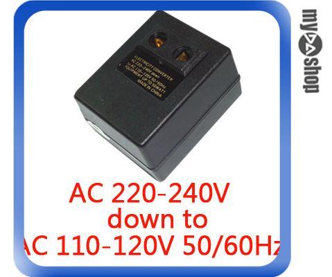 《DA量販店F》插座型 220V轉110V 變壓器 轉換 變壓 高電壓轉換低電壓的利器 (19-015)