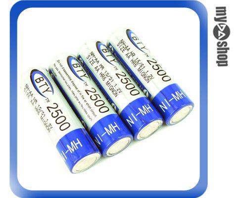 《DA量販店》4顆1組 1.2V 2500 3號 Ni/MH 鎳氫 充電電池(19-039)