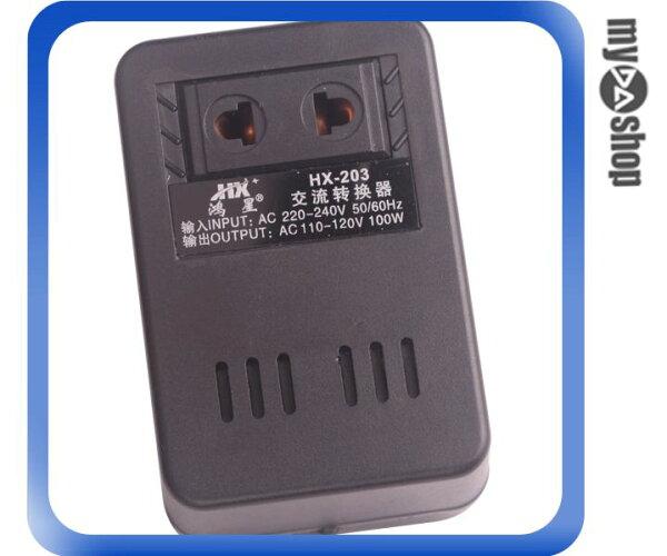 《DA量販店》全新 100W 220V轉110V AC交流電轉換 轉換器/轉換插頭/變壓器  (19-193)
