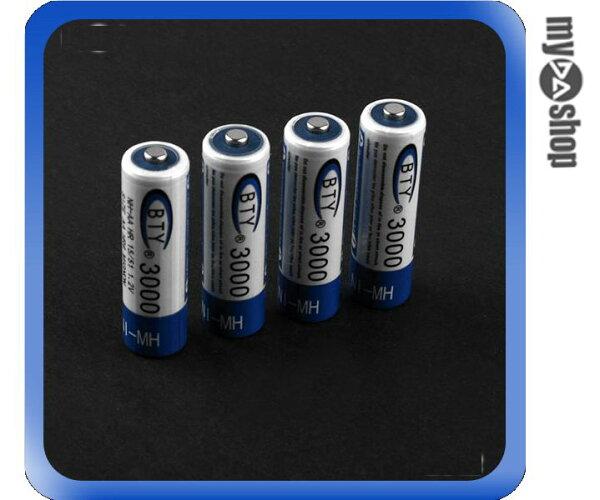 《DA量販店》高容量 3000mAh 3號 充電 電池 一組四顆 (19-443)