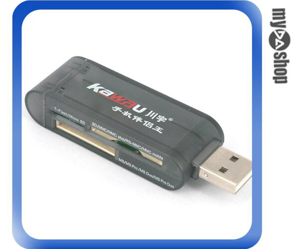 《DA量販店A》SDHC/SD/MS/MS Pro Duo/T-Flash USB2.0 多功能讀卡機 (20-1084)