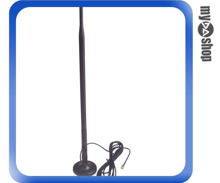 《DA量販店》全新 12DBI 全向天線 分享器 路由器 無線網卡天線 無線區域網路(20-1446)