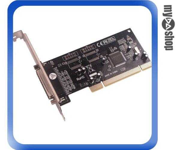 《DA量販店》全新 PCI LPT/DB25/IEEE-1284 介面卡/擴充卡 晶片9865(20-1657)
