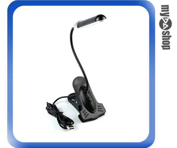 《DA量販店》新 PC NB 筆記型 電腦 筆電 USB 夾式 LED燈 蛇燈 蛇管 護眼燈 (20-1762)