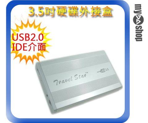 《DA量販店A》鋁製 3.5 吋 IDE介面硬碟專用 高速USB 2.0 外接式硬碟盒/HDD (20-246)