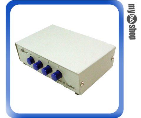 《DA量販店A》全新 手動式 SHARE SWITCH 4對1 網路線 共用 切換器 (20-324)