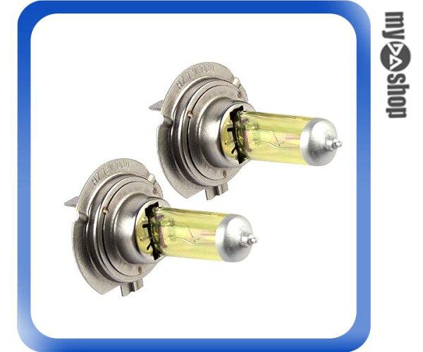 《DA量販店》全新 高亮度 H7 12V 100W 超亮黃光 汽車 車燈 2入 行車安全(21-1080)