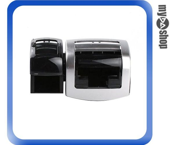 《DA量販店》全新 車用 兩用 汽車 飲料架 置物架 手機架 杯架 折疊 銀 (21-1313)