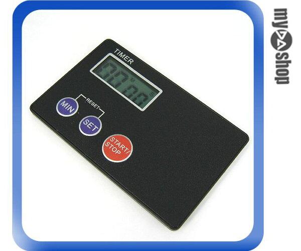 《DA量販店E》全新 倒數計時器 99分59秒 具磁性 名片型 輕薄短小 (22-1006)