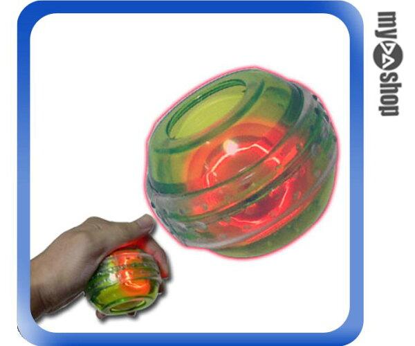 《DA量販店B》全新 運動健身器材 腕力球 發紅光 能夠按摩 腕力訓練 使用簡單(22-212)