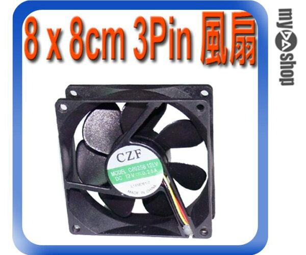 《DA量販店A》全新 散熱器用 8 x 8cm 散熱風扇 小3pin接頭 DC 12V 油封軸承 (23-046)