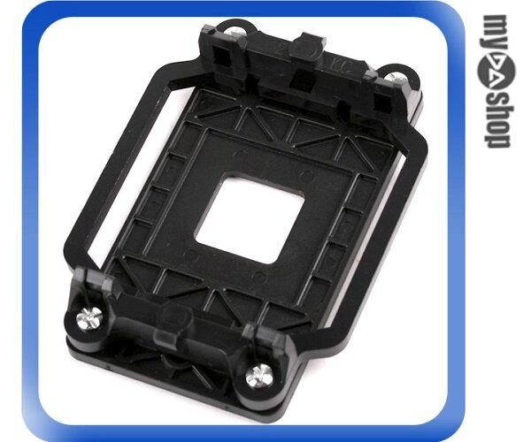 《DA量販店A》AMD AM2 940 系列主機板專用 散熱風扇腳座 含固定用背板、螺絲 (23-084)
