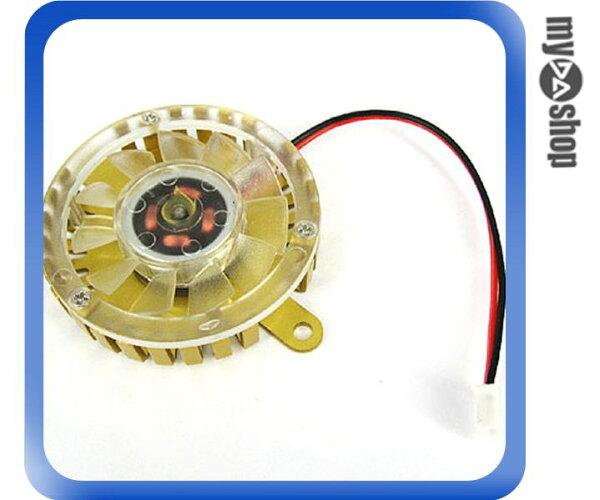 《DA量販店A》鋁製 顯示卡專用 風扇散熱片 孔距 5.5cm 小2PIN電源 (23-144)