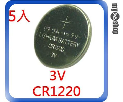 《DA量販店F》新 5顆 手表/計算機 CR1220 3.0V Lithium 鋰錳 鈕扣/水銀電池(24-016)