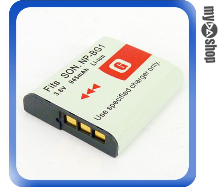 ~DA量販店F~Sony DSC H9 H7 H3 W55 W80 N1 N2 T100
