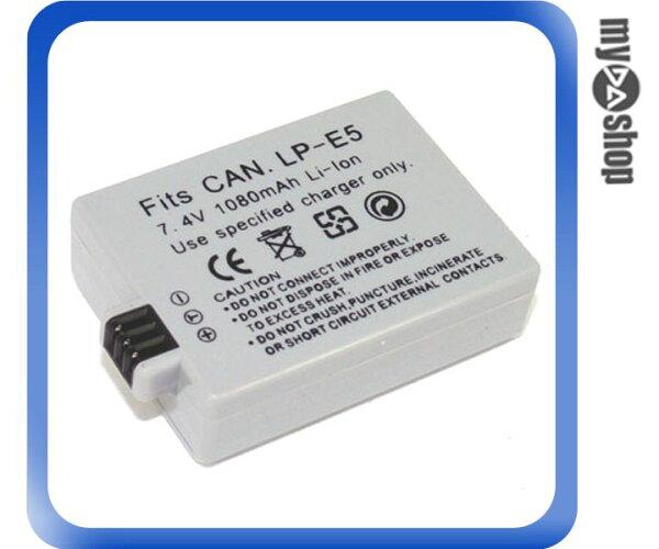 《DA量販店F》CANON LP-E5 鋰電池 1080mAh Canon EOS 450D 1000D Kiss X2 F(25-157)