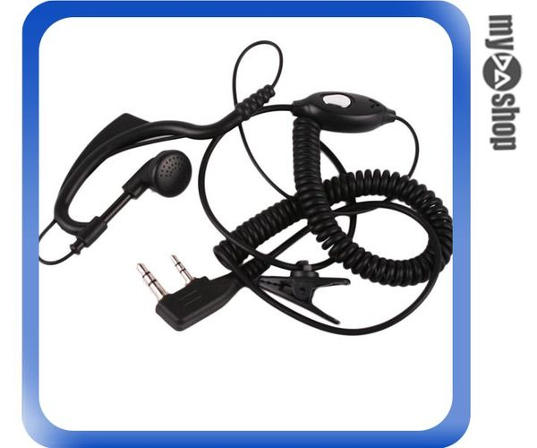 《DA量販店》全新 無線電對講機專用 耳掛/領夾式 耳機 麥克風 適用Kenwood (28-1669)